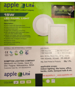 15W LED Panel Light Description
